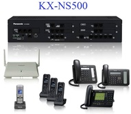 IP-платформа (IP-АТС) Panasonic KX-NS500RU