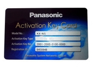 Ключ активации для СА Thin Client Server Connection Panasonic KX-NSA010W